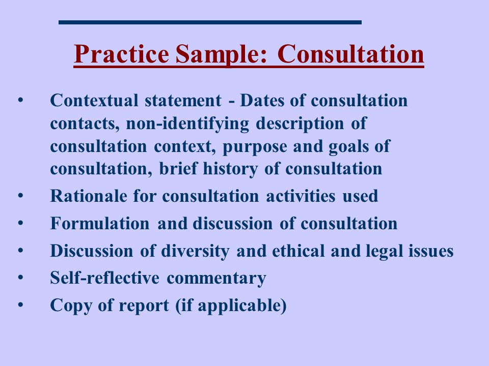 Practice Sample: Consultation