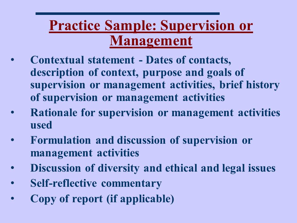Practice Sample: Supervision or Management