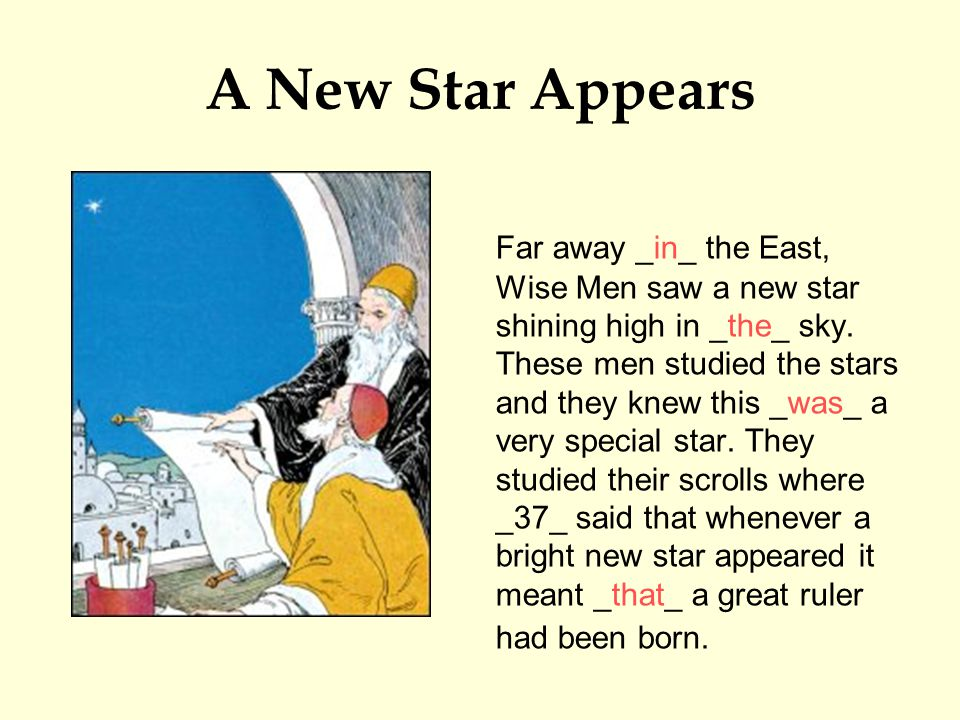 A New Star Appears