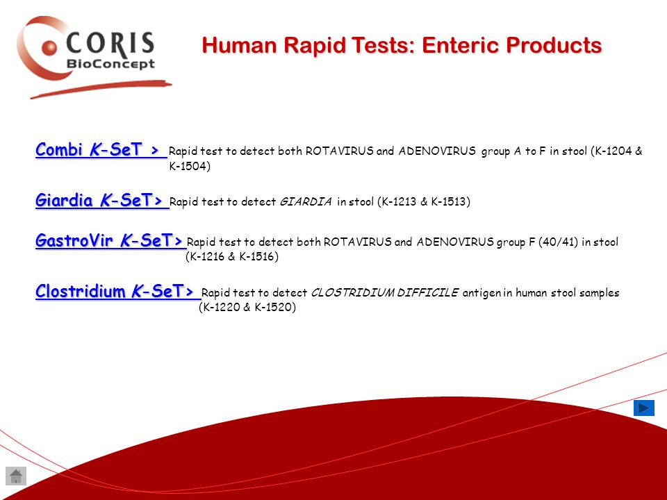 Human Rapid Tests: Enteric Products