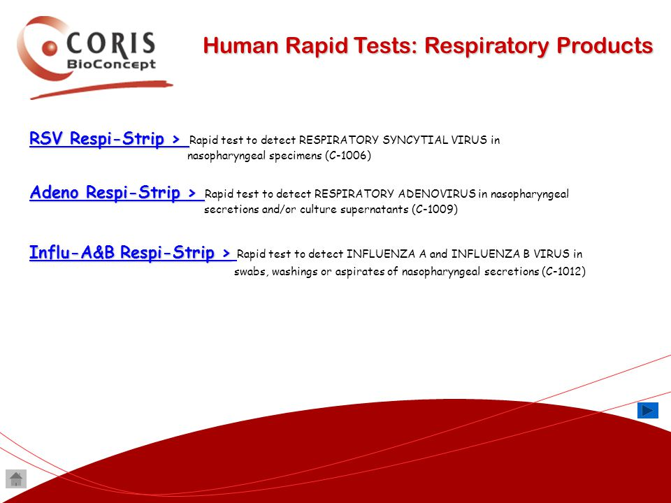 Human Rapid Tests: Respiratory Products