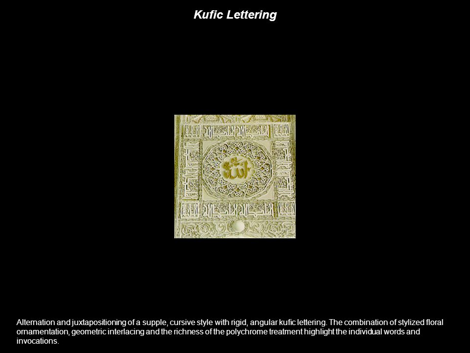 Kufic Lettering