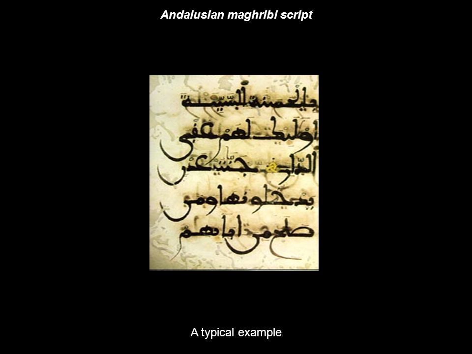 Andalusian maghribi script
