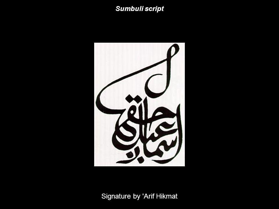 Signature by Arif Hikmat