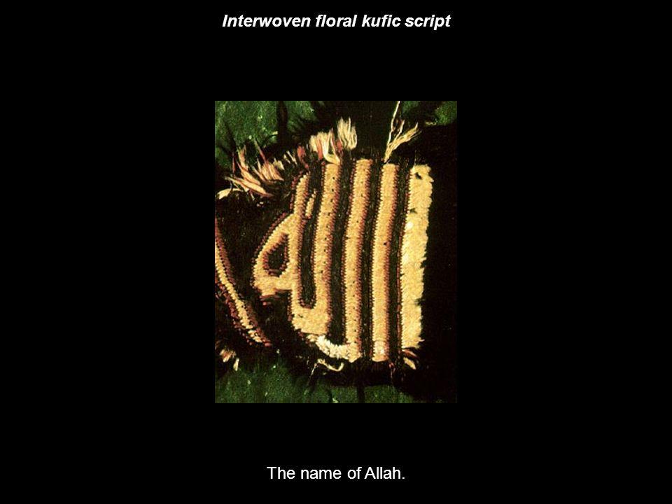 Interwoven floral kufic script