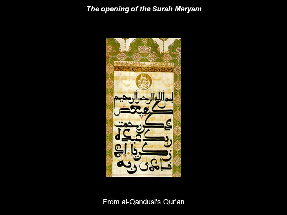 The opening of the Surah Maryam