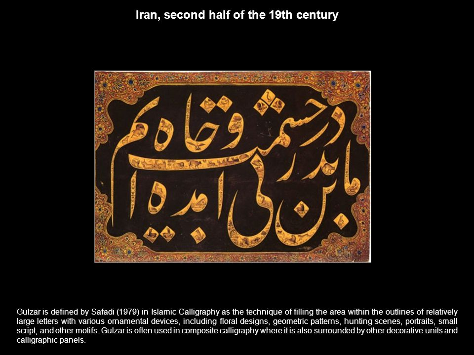 Iran, second half of the 19th century