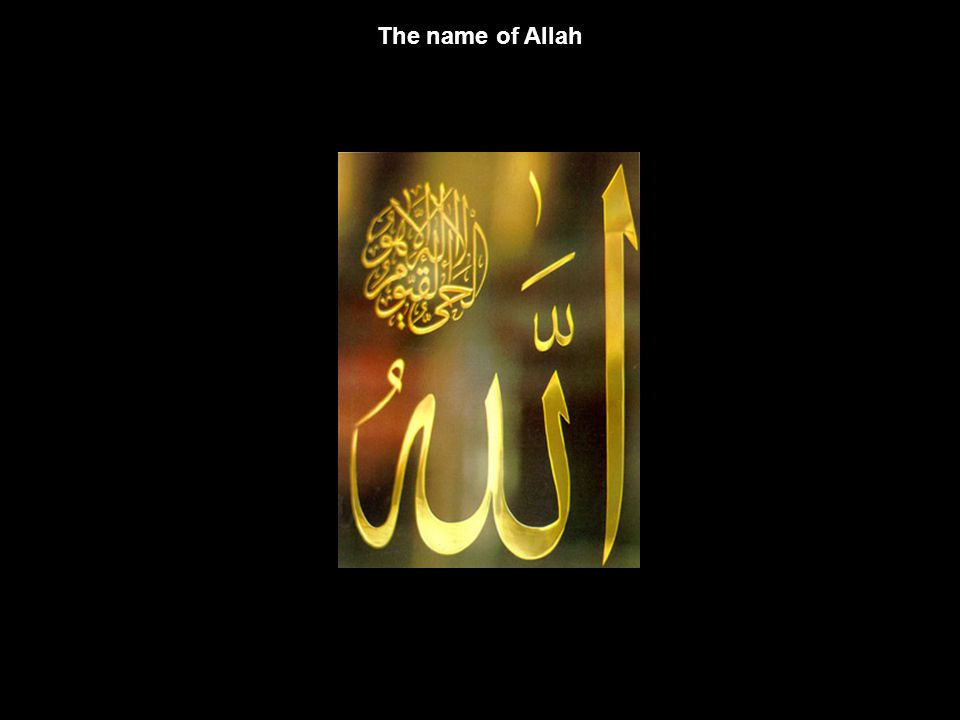 The name of Allah