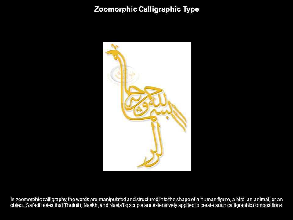 Zoomorphic Calligraphic Type