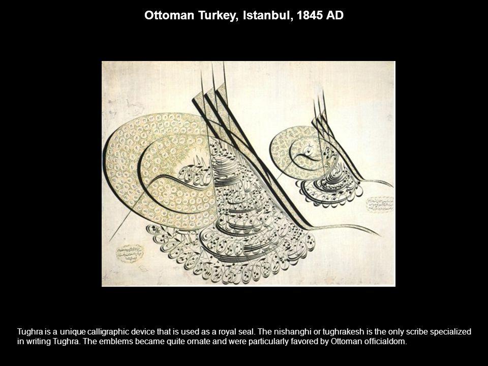 Ottoman Turkey, Istanbul, 1845 AD