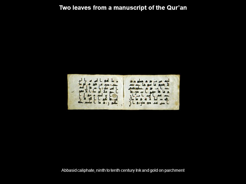 Two leaves from a manuscript of the Qur'an