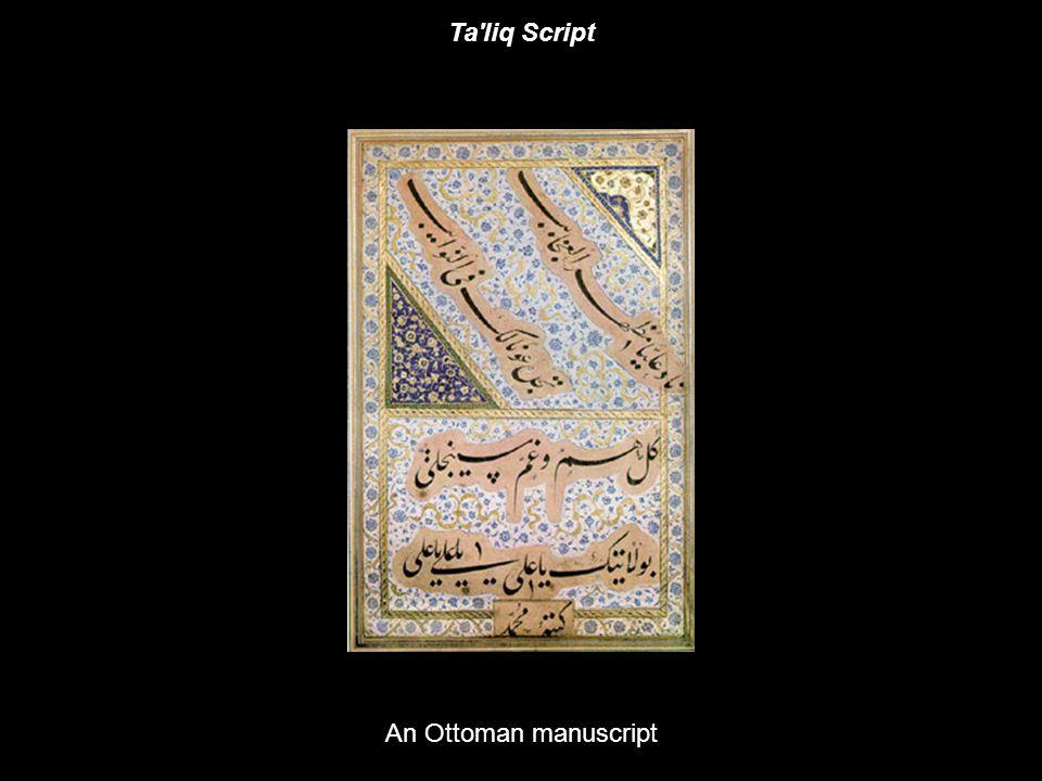 Ta liq Script An Ottoman manuscript