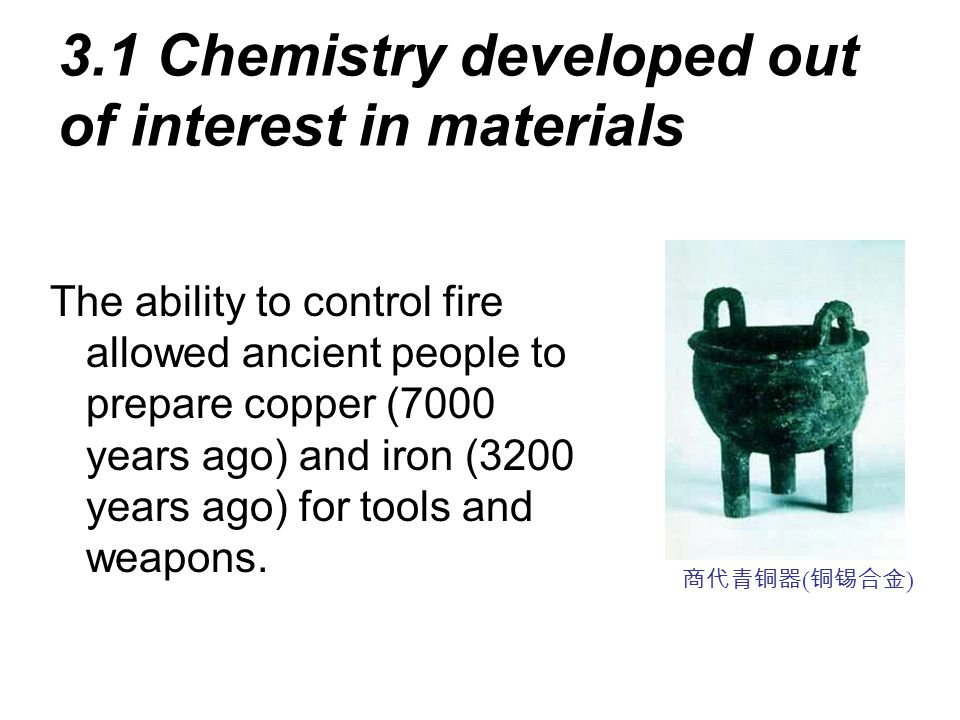 3.1 Chemistry developed out of interest in materials