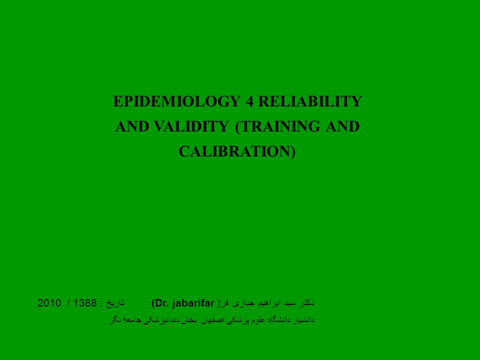 EPIDEMIOLOGY 4 RELIABILITY AND VALIDITY (TRAINING AND CALIBRATION)