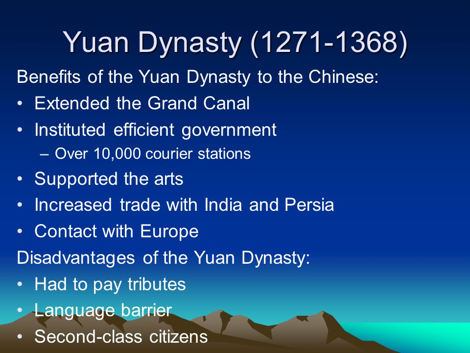 Yuan Dynasty (1271-1368) Benefits of the Yuan Dynasty to the Chinese: