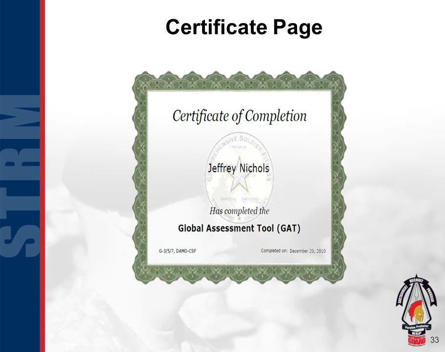 Certificate Page