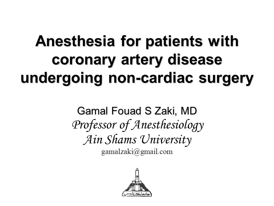 Professor of Anesthesiology
