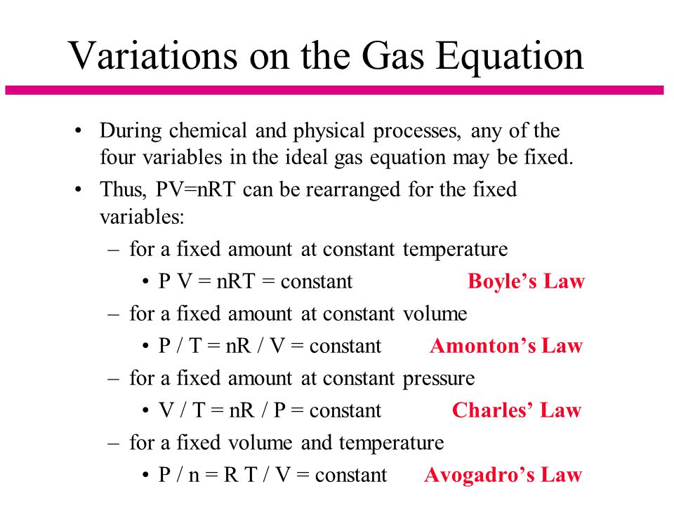 Variations on the Gas Equation