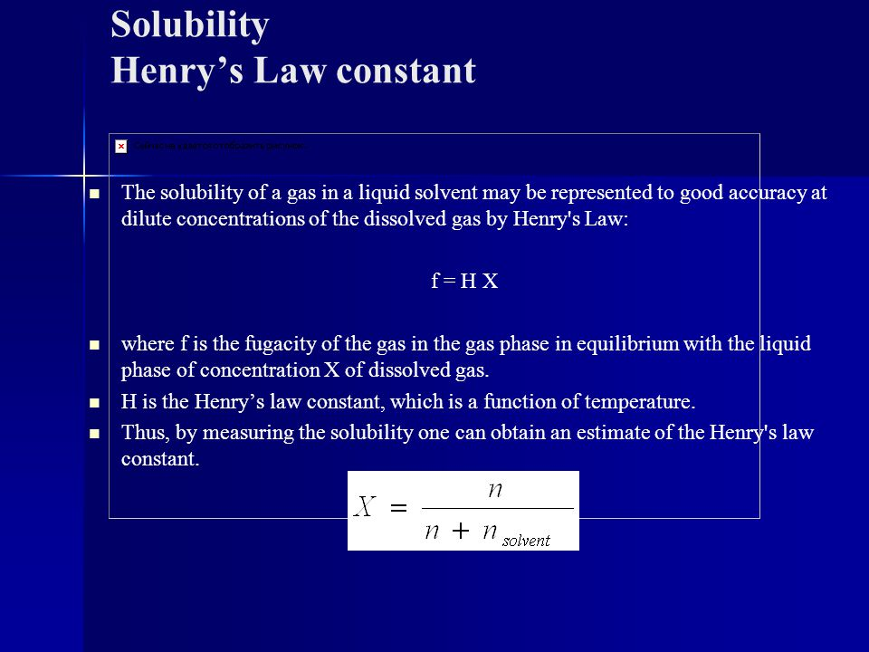 Solubility Henry's Law constant
