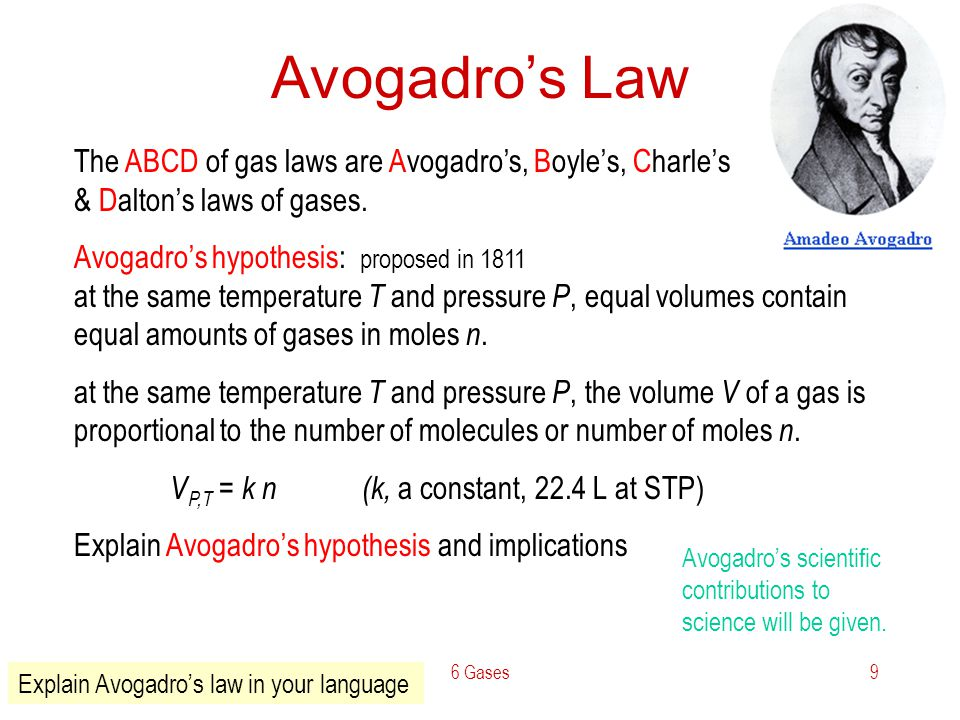 Avogadro's Law The ABCD of gas laws are Avogadro's, Boyle's, Charle's & Dalton's laws of gases.