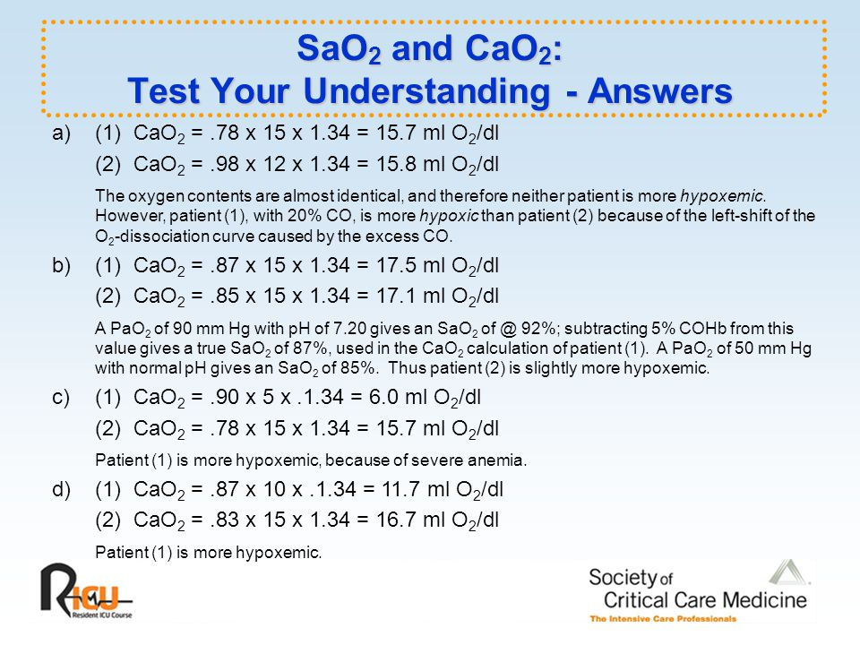 SaO2 and CaO2: Test Your Understanding - Answers