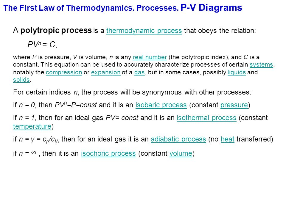 The First Law of Thermodynamics. Processes. P-V Diagrams