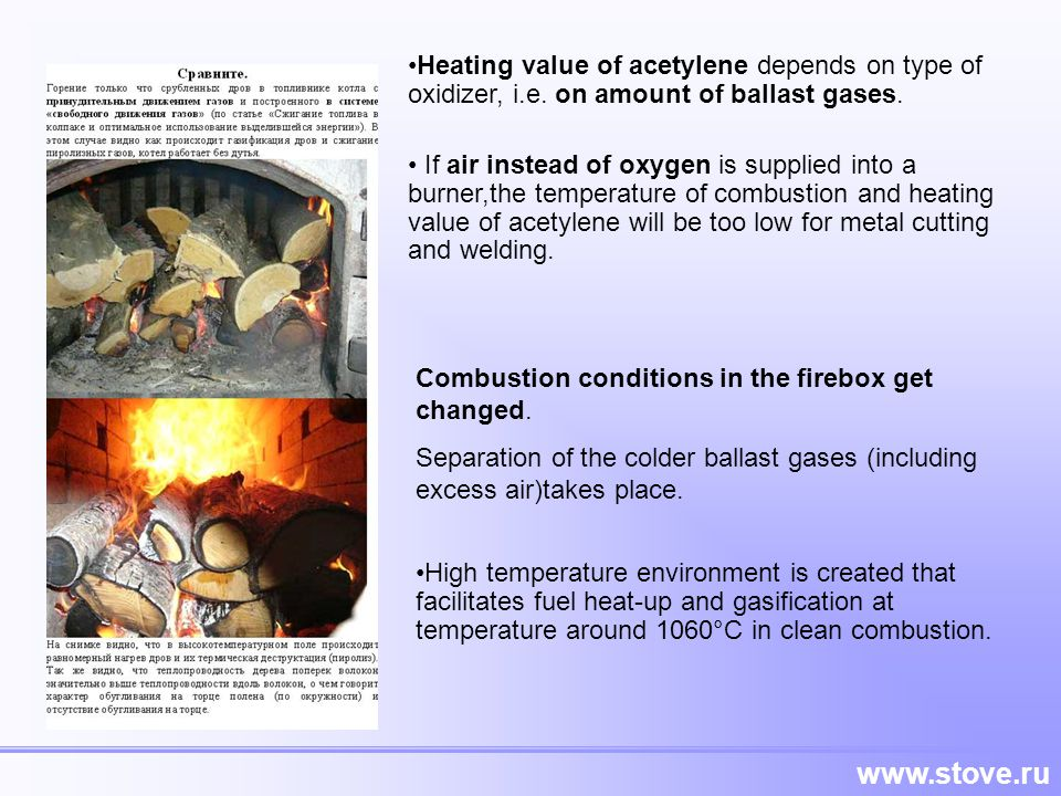Heating value of acetylene depends on type of oxidizer, i. e