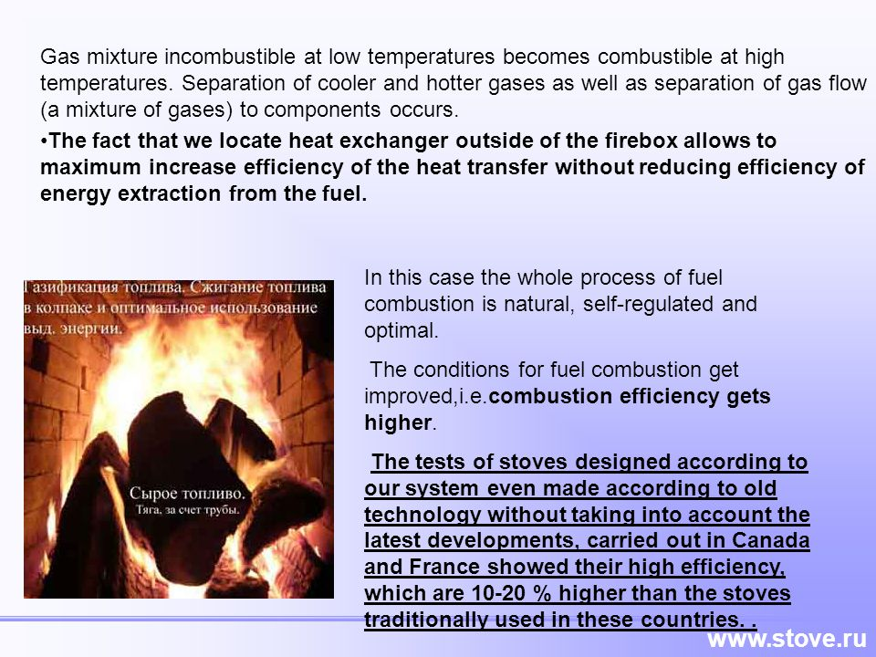Gas mixture incombustible at low temperatures becomes combustible at high temperatures. Separation of cooler and hotter gases as well as separation of gas flow (a mixture of gases) to components occurs.