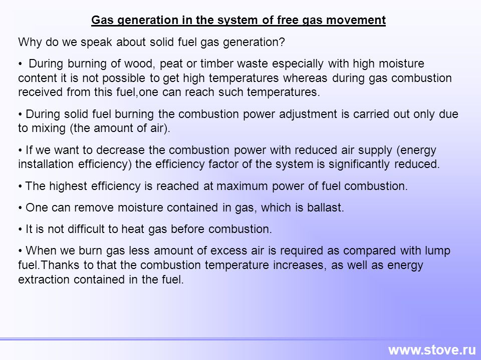 Gas generation in the system of free gas movement