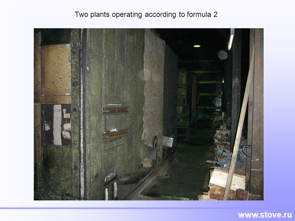 Two plants operating according to formula 2