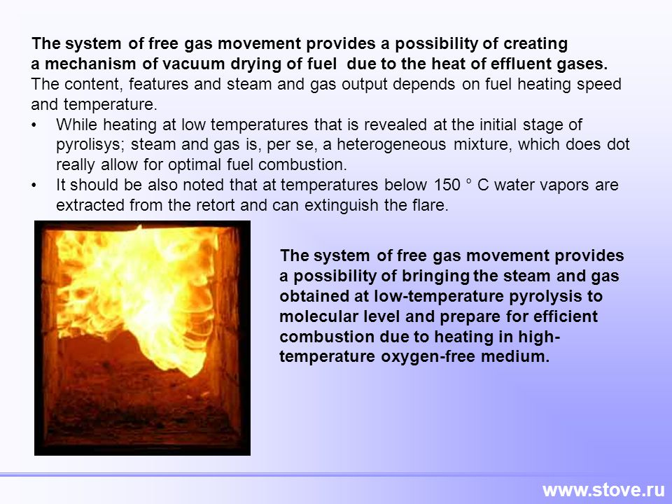 The system of free gas movement provides a possibility of creating