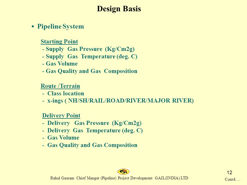 Design Basis Pipeline System Starting Point