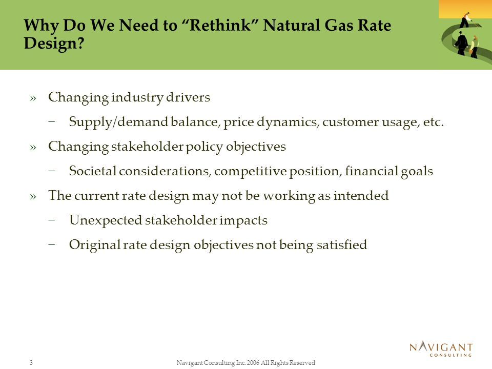 Why Do We Need to Rethink Natural Gas Rate Design
