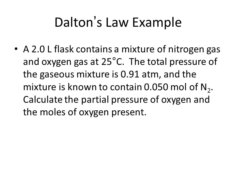 Dalton's Law Example