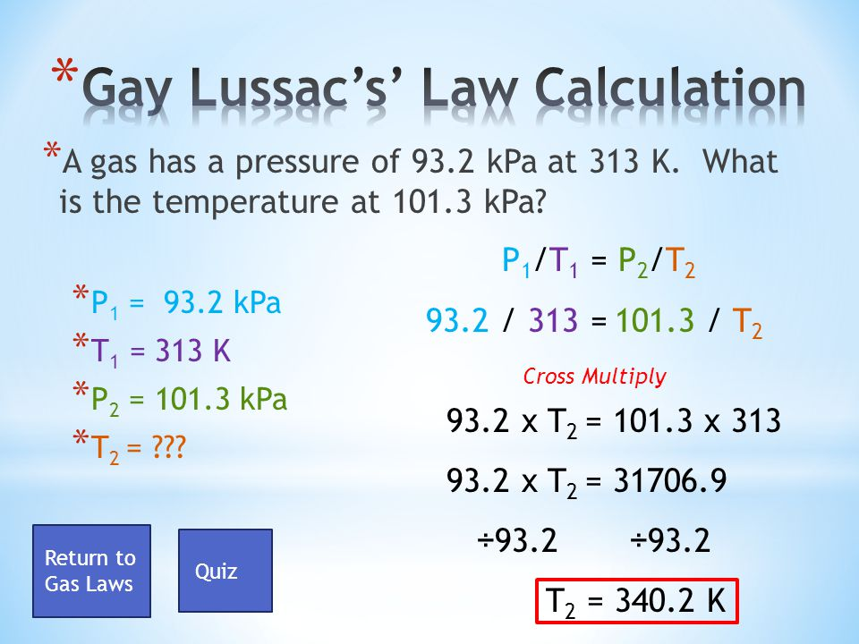Gay Lussac's' Law Calculation