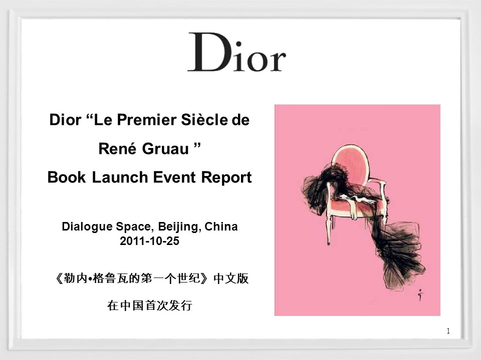 Book Launch Event Report Dialogue Space, Beijing, China