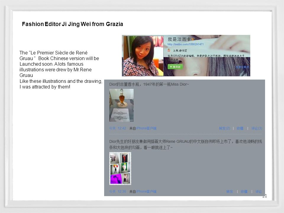 Fashion Editor Ji Jing Wei from Grazia