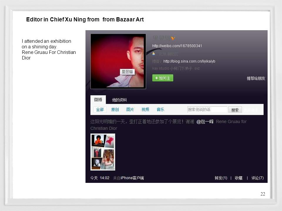 Editor in Chief Xu Ning from from Bazaar Art
