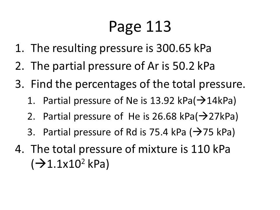 Page 113 The resulting pressure is 300.65 kPa