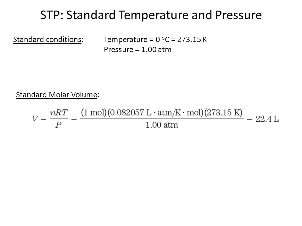 STP: Standard Temperature and Pressure