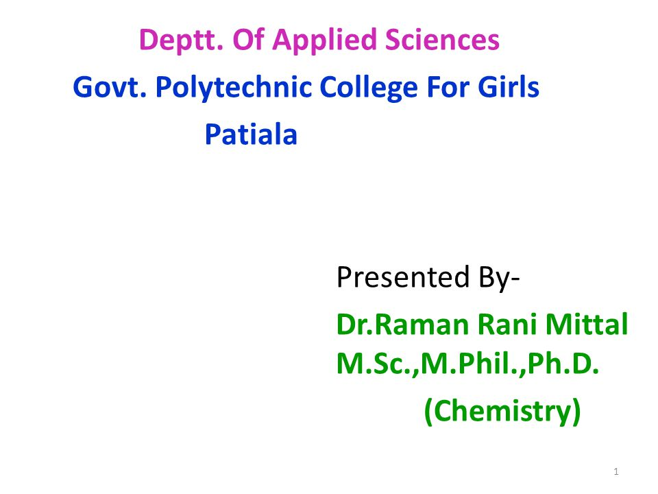 Govt. Polytechnic College For Girls Patiala