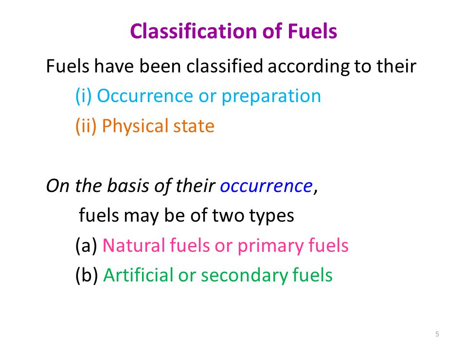 Classification of Fuels