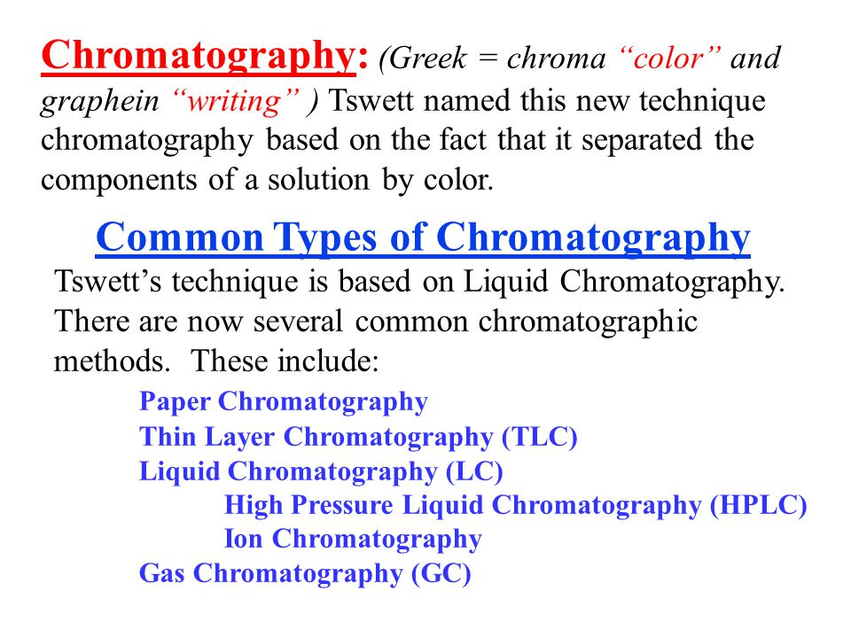 Common Types of Chromatography