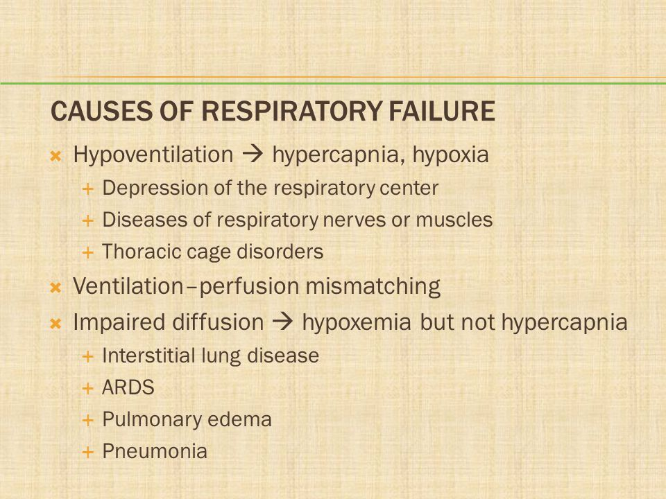 Causes of Respiratory Failure