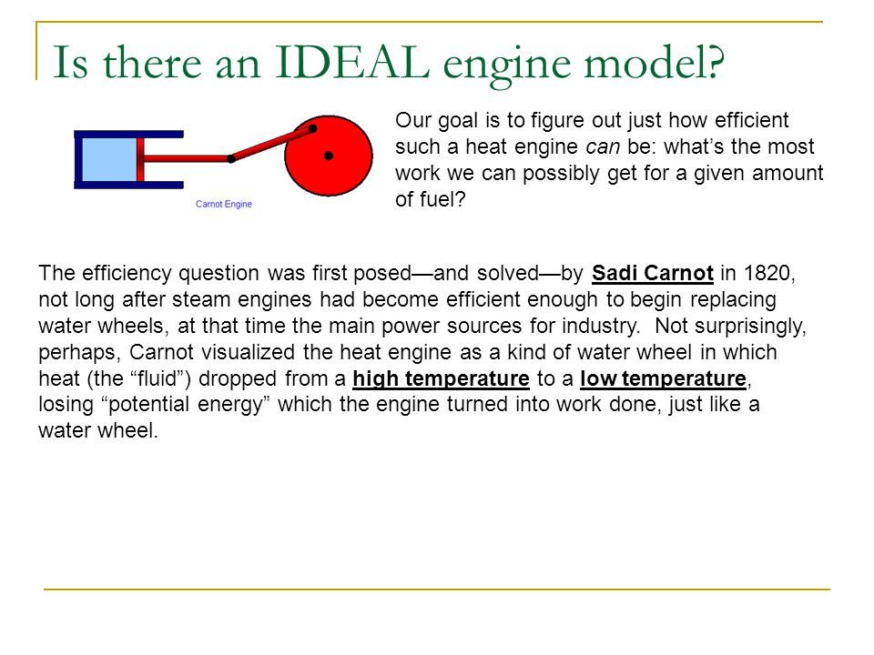 Is there an IDEAL engine model