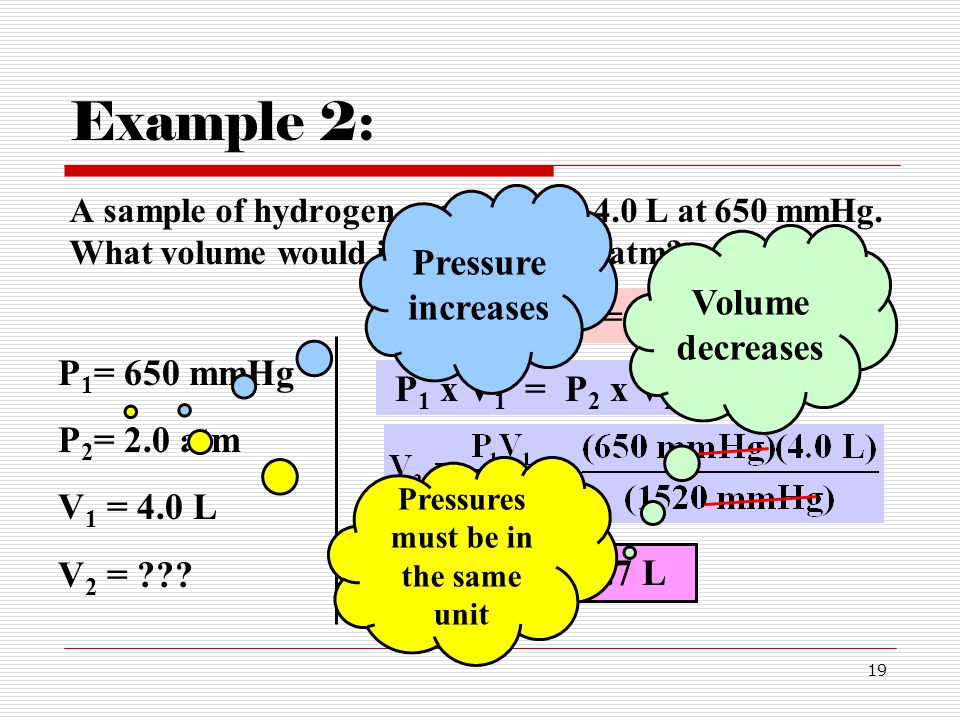 Pressures must be in the same unit