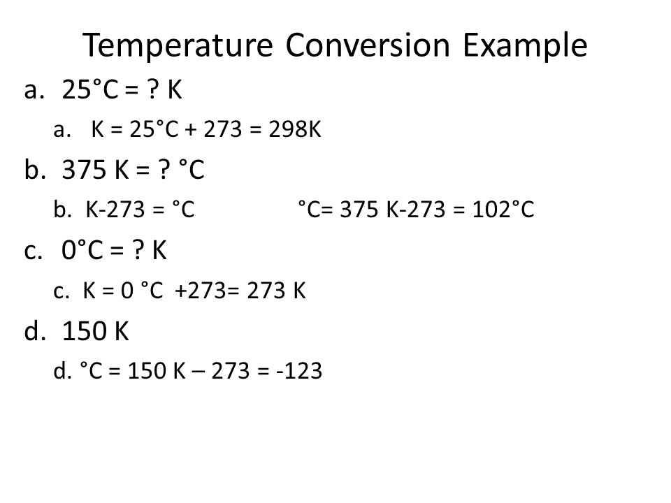 Temperature Conversion Example
