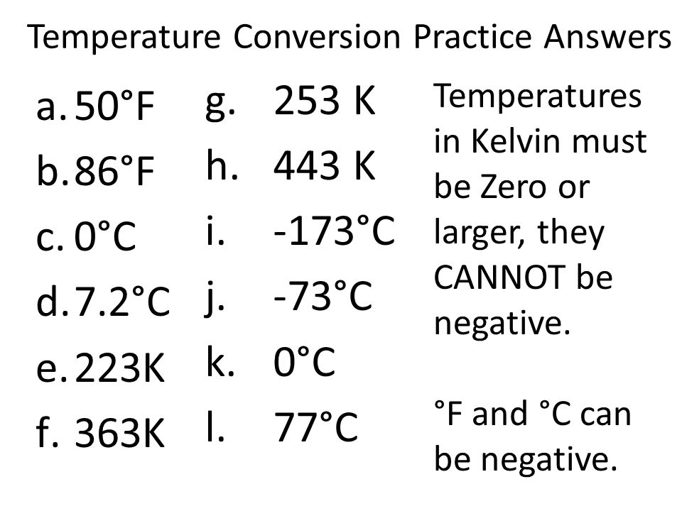 Temperature Conversion Practice Answers
