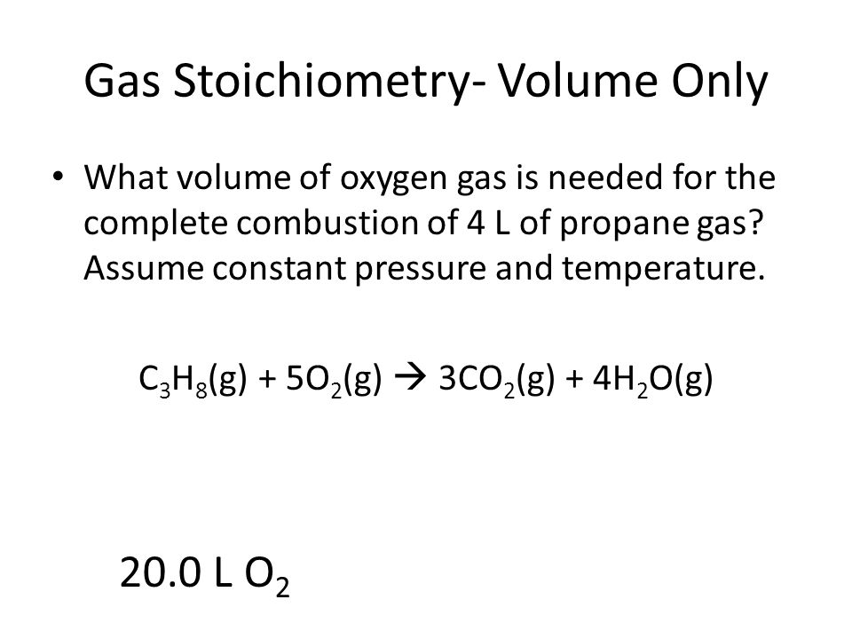 Gas Stoichiometry- Volume Only