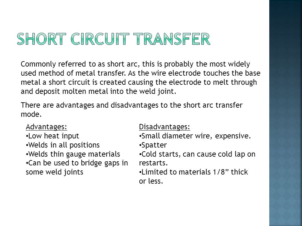 Short Circuit Transfer